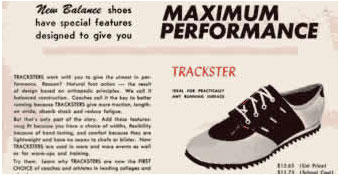 trackster_1960