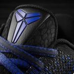 16-130_Nike_Kobe_822675-014_Detail_B-01_56351