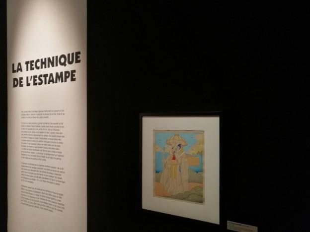 Un artiste français au Japon
