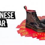 Dr Martens célèbre l'année du Coq de Feu pour le Nouvel An Chinois 2017