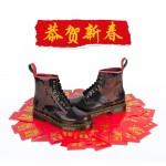 Chinese NY Social_1200x1200_China