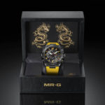G-SHOCK unleashes the dragon